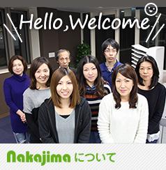 nakajimaについて