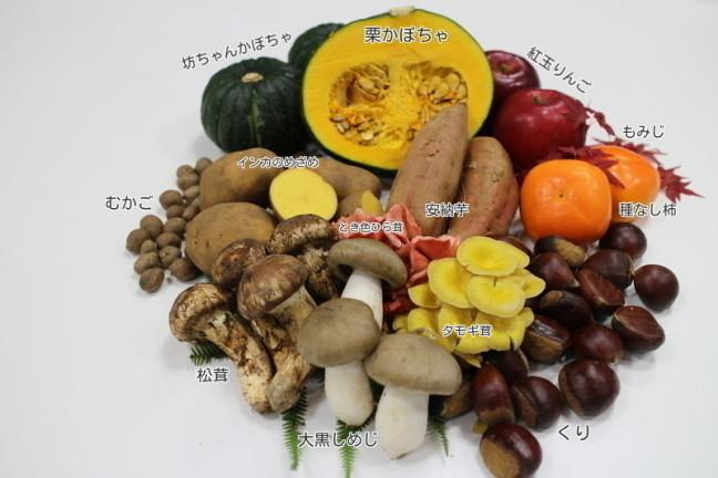 食欲の秋から冬にかけての旬の食材がいっぱい登場してます